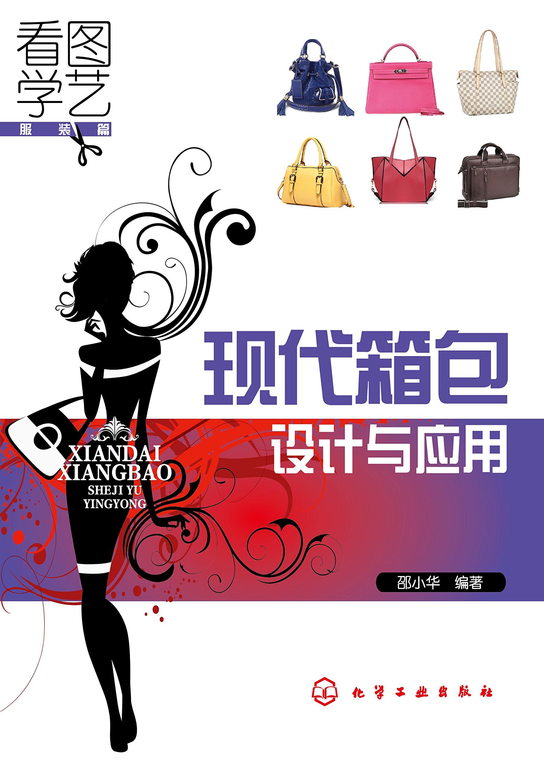 上海スタイルのファッション:2015春と夏のハイパイファッショントレンド・アクセサリー記事