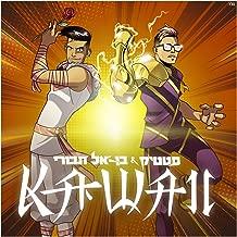 Best kawadi music mp3 Reviews