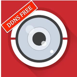 iVMS-DDNS free