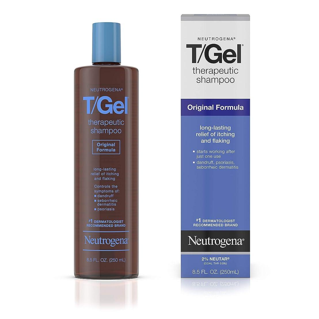 君主制歩行者苦しめるNeutrogena T/Gel Shampoo Original 250 ml (並行輸入品)