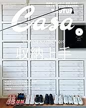 Casa BRUTUS(カーサ ブルータス) 2019年 4月号 [収納上手]