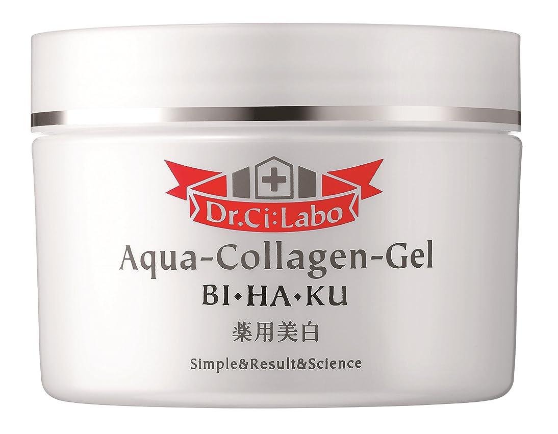 従順な広範囲に全能ドクターシーラボ 薬用アクアコラーゲンゲル美白 120g