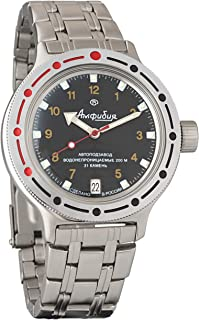 Vostok Amphibian New 420270 Russian Military Divers Automatic Mens Watch