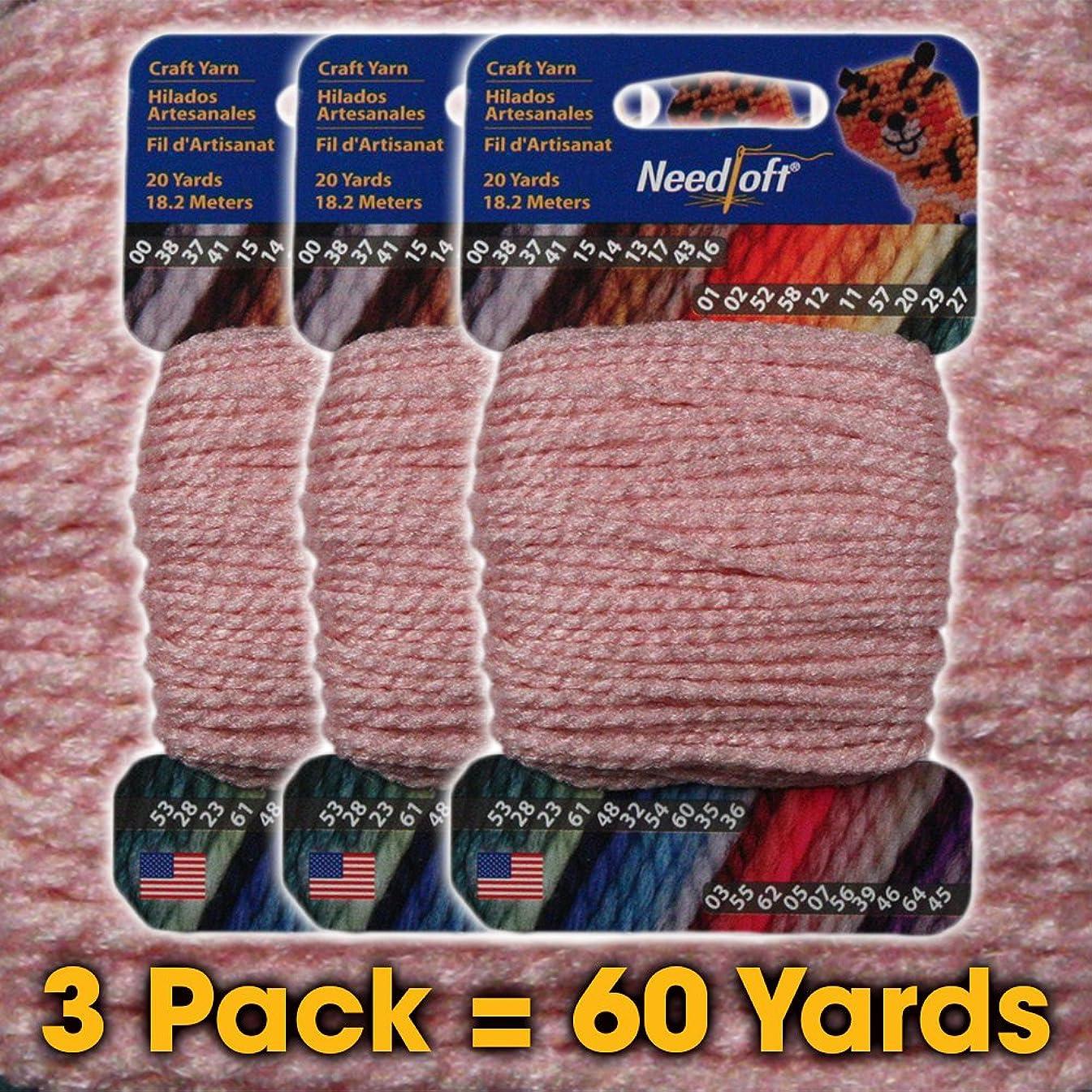 #07 Pink - Needloft Craft Yarn 3 Pack 60 Yards (3x20yds)