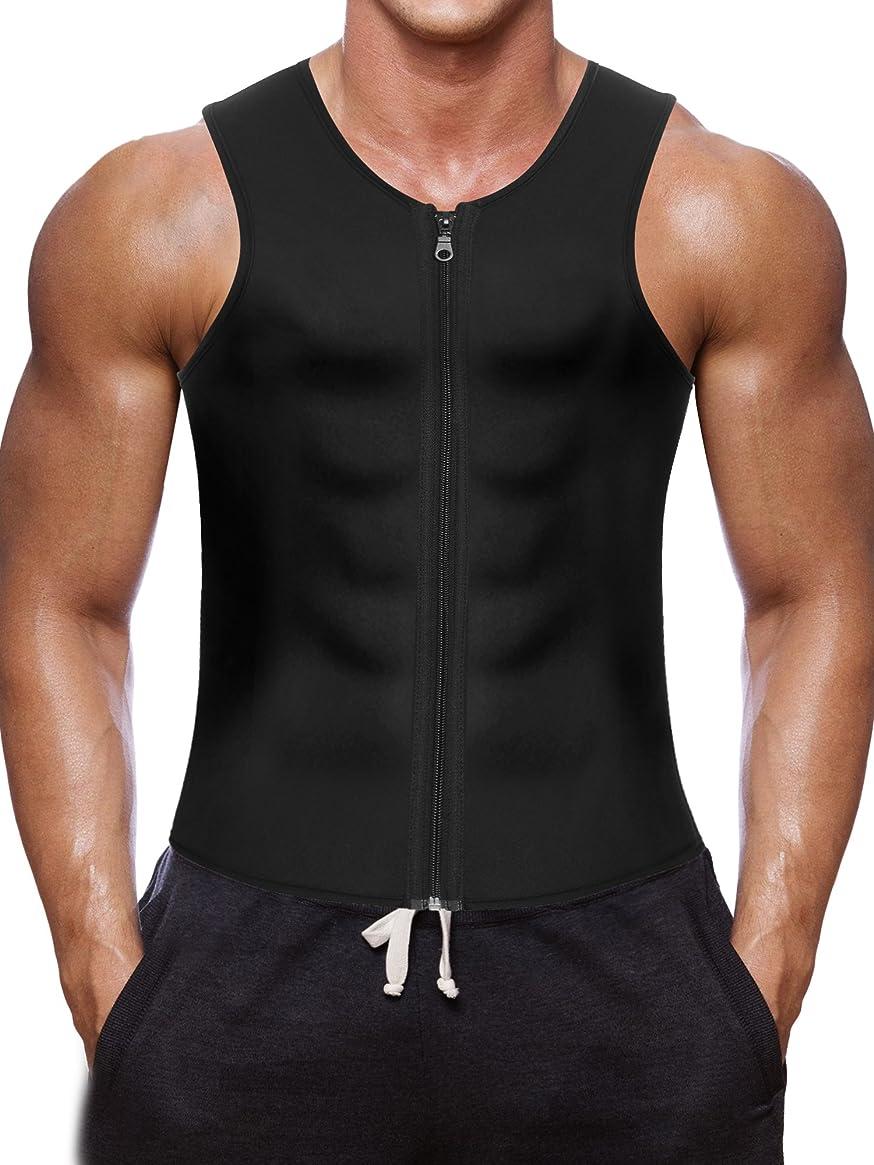 Men Waist Trainer Vest for Weightloss Hot Neoprene Corset Body Shaper Zipper Sauna Tank Top Workout Shirt by Wonderience