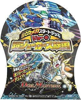 デュエル・マスターズ DMSD-13 超GRメガスタートデッキ ジョーの超ジョーカーズ旋風