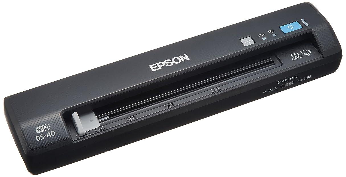 デマンド永久びっくりしたエプソン スキャナー DS-40 (モバイル/乾電池駆動/Wi-Fi対応)