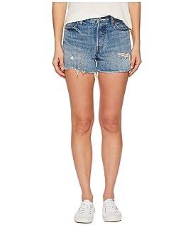 Premium Wedgie Shorts
