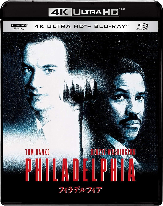 時代メタンアーティキュレーションフィラデルフィア 4K ULTRA HD & ブルーレイセット [4K ULTRA HD + Blu-ray]