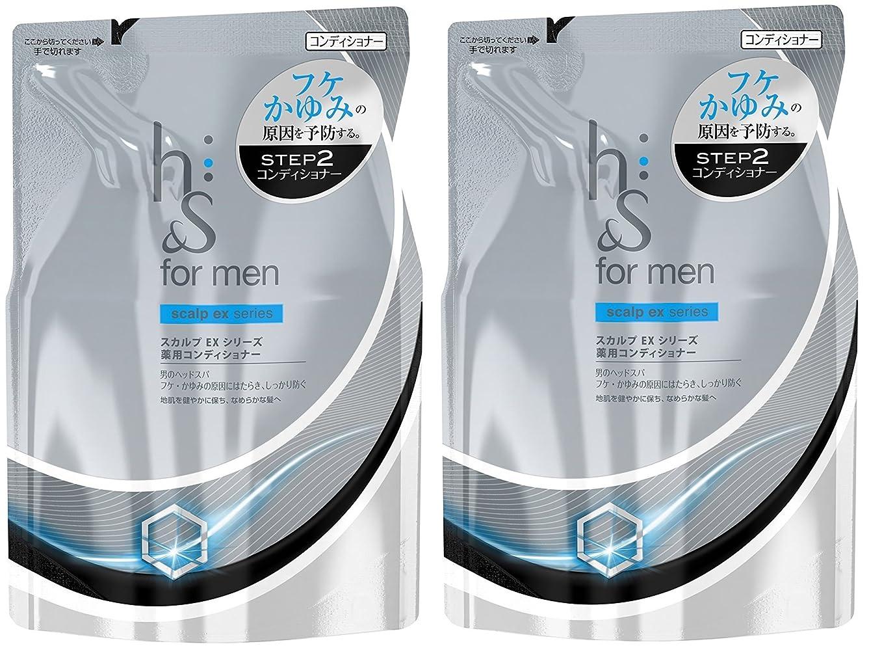整然とした酸化する拮抗【2個セット】h&s for men コンディショナー スカルプEX 詰め替え 340g×2