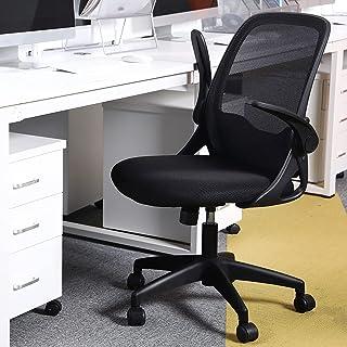 KERDOM 椅子 テレワーク オフィスチェア ゲーミングチェア ワークチェア デスクチェア おしゃれ 腰痛改善 疲れない 学習 事務 ブラック KD933-Black