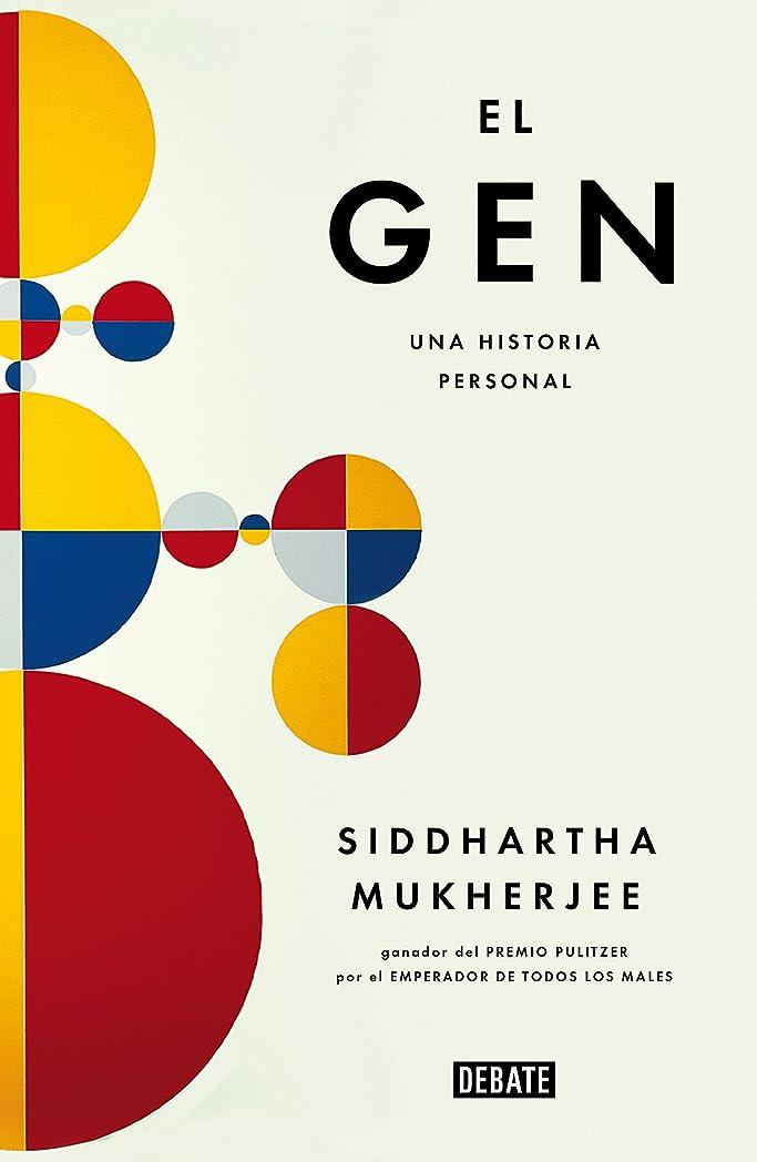 グラディス下に向けます偏見El gen: Una historia personal (Spanish Edition)