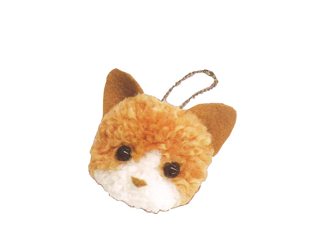 Cool Beans Boutique Fluffy Yarn Animal DIY Kit - Cat Charm with Ball Chain (with English Instructions)