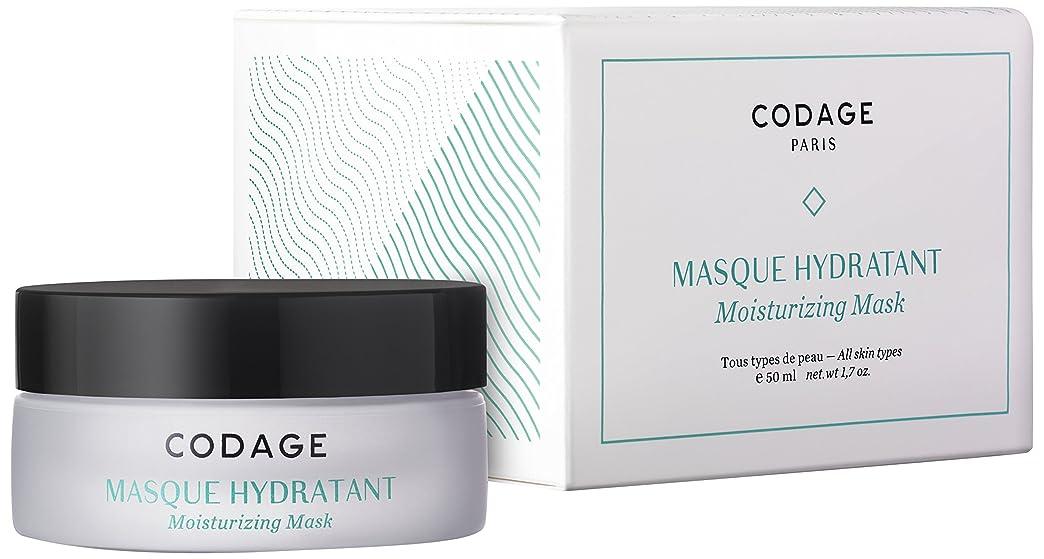 転倒鎮静剤重なるコダージュ モイスチャライジングマスク(保湿マスク)(洗い流しタイプ) 50ml
