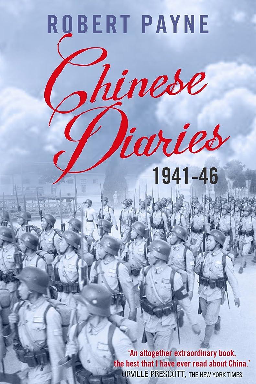 トロイの木馬怪しい規則性Chinese Diaries: 1941-1946 (English Edition)