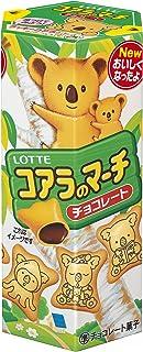 Lotte Koala Chocolate Cream Biscuit, Chocolate, 50 g