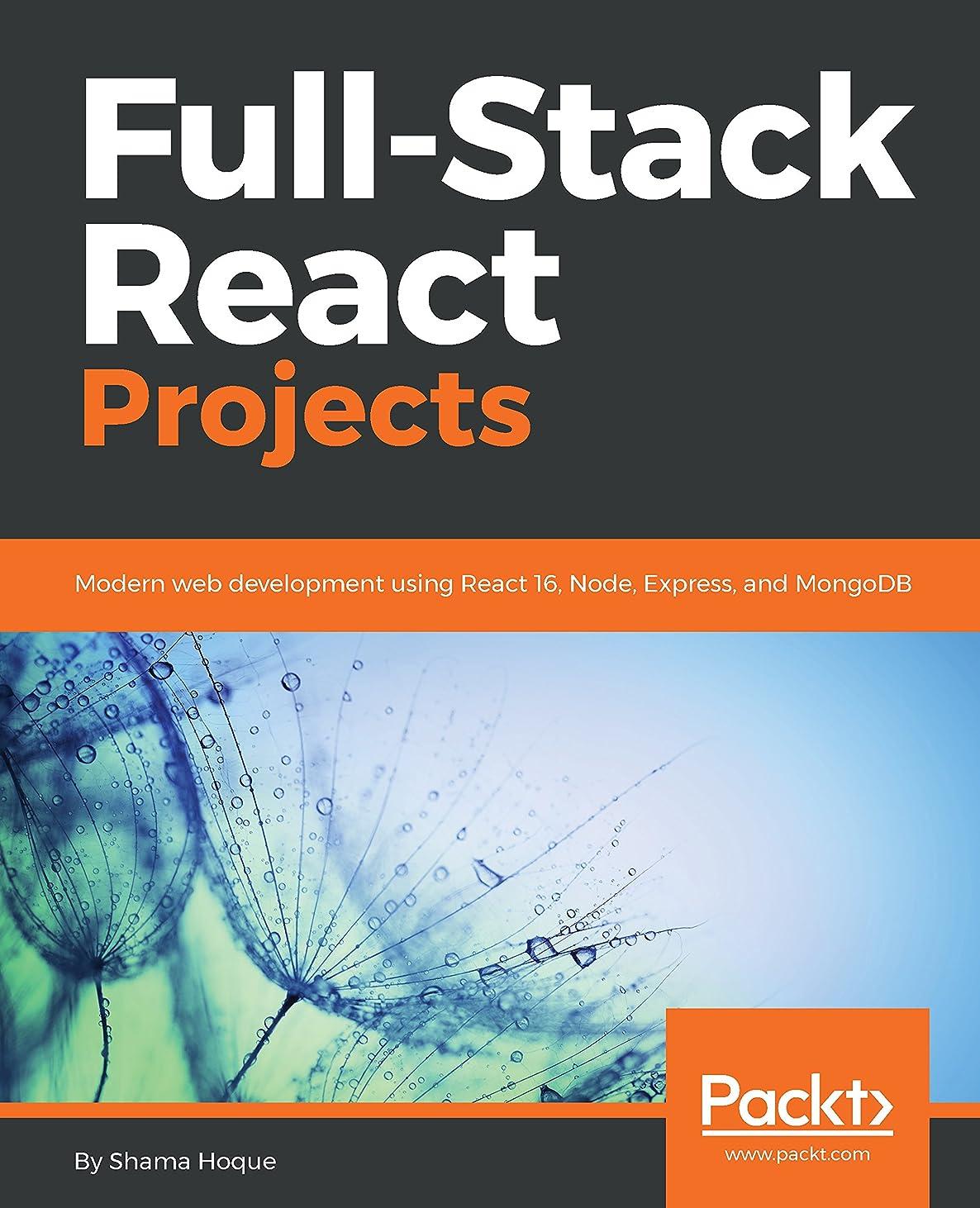 パスポートページ旋回Full-Stack React Projects: Modern web development using React 16, Node, Express, and MongoDB (English Edition)