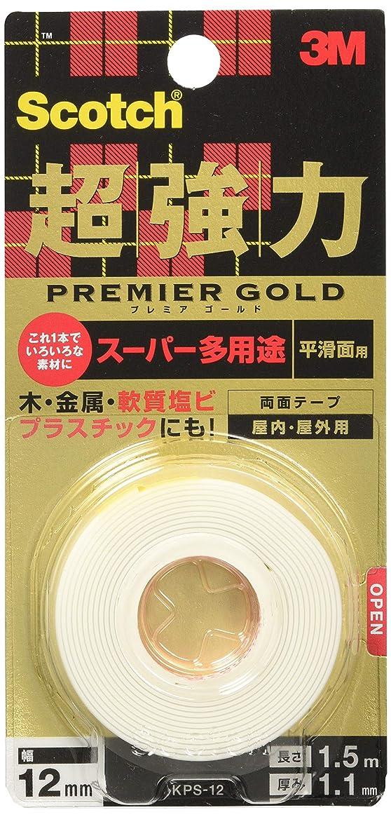取り替える費用マスク3Mスコッチ超強力両面テーププレミアゴールドスーパー多用途1巻KPS-12