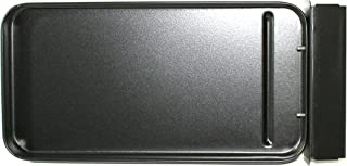 Grease Tray (G350-4400-W1A)