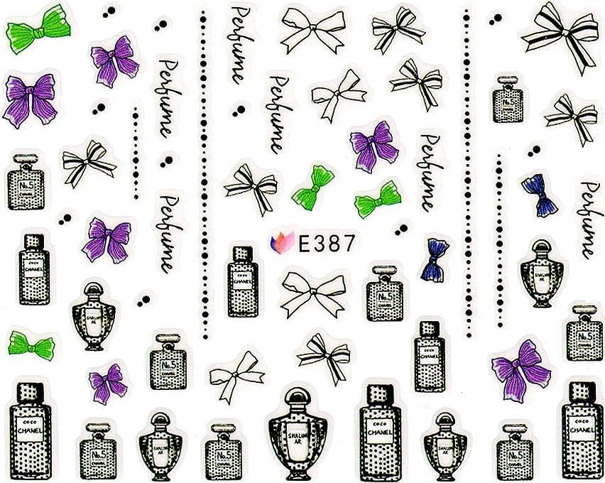 アウトドア船員戻るネイルシール 宝石 ダイヤ 香水 パフューム コロン 選べる5種類 (04-T59)