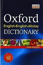 أكسفورد english-english-malay قاموس (باللغة الإنجليزية ، austronesian إصدار)