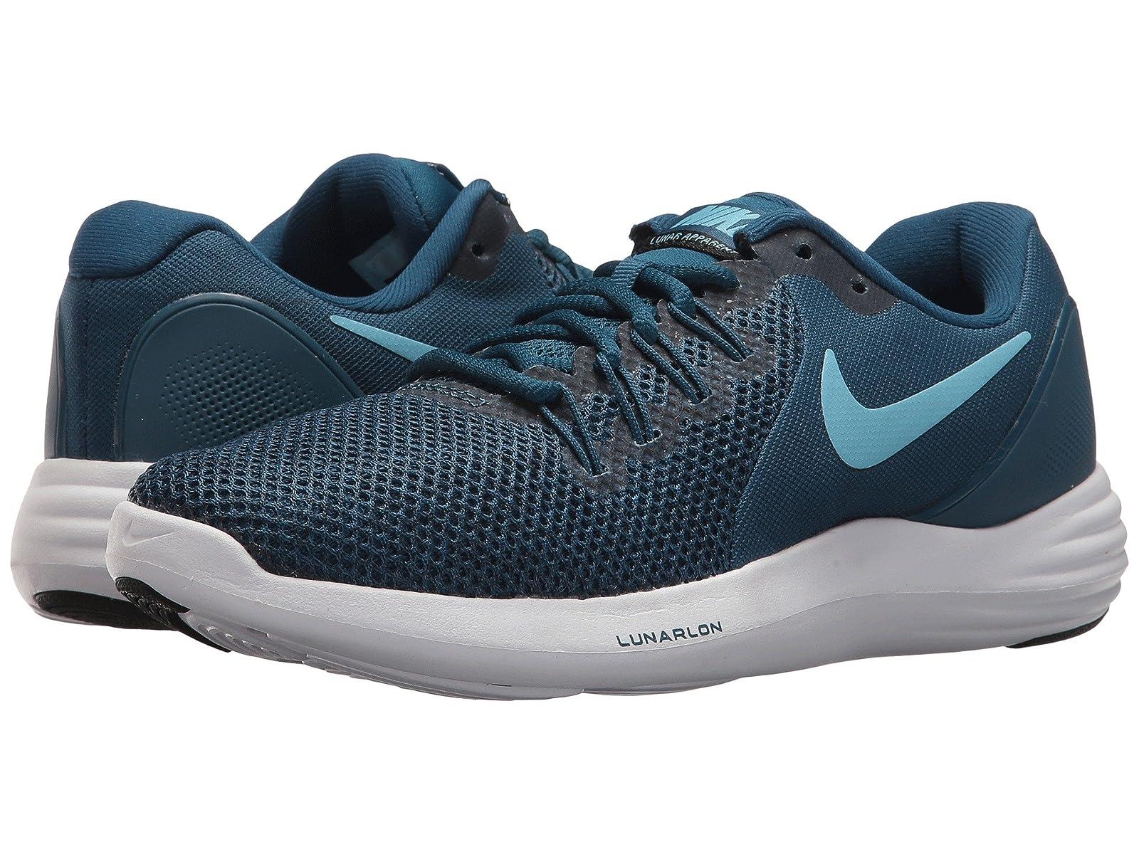 Nike Lunar ApparentAtmospheric grades have affordable shoes