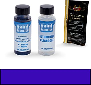 PAINTSCRATCH Still Night Blue Pearl B-575P for 2016 Honda Accord - Touch Up Paint Bottle Kit - Original Factory OEM Automotive Paint - Color Match Guaranteed