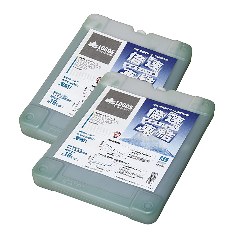 不愉快ぼろ理容室ロゴス(LOGOS) 保冷剤 倍速凍結?氷点下パックXL 奥行25.5cm 幅19.5cm 高さ3.5 cm  長時間保冷