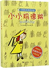 Madeline (6 Books Set)
