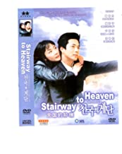 STAIRWAY TO HEAVEN KOREAN DRAMA 8 DVDs w/English Subtitles