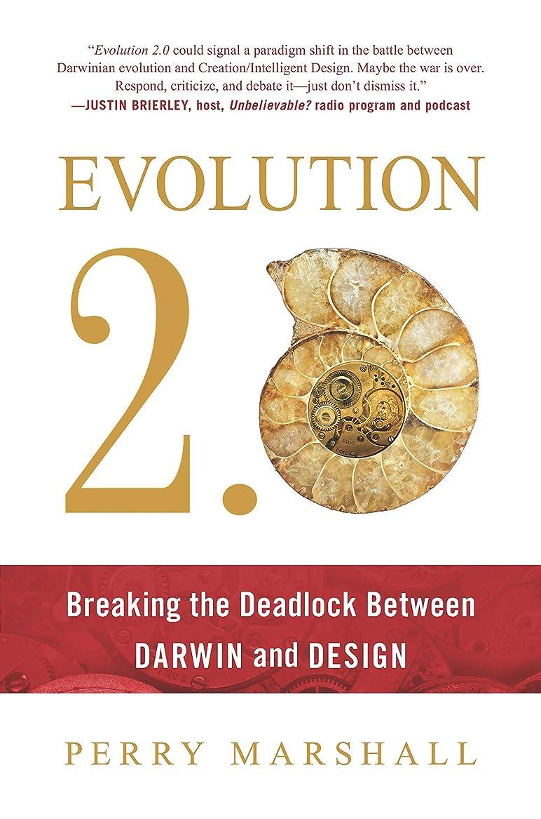 世界に死んだ変換するヘアEvolution 2.0: Breaking the Deadlock Between Darwin and Design (English Edition)