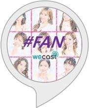 Twice fan cast