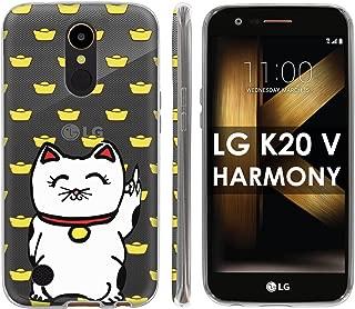 LG [K20 V/ K20 plus] LG Harmony Silicone Rubber Gel Phone Cover [Case86] [Clear] Gel Gummy Phone Case - [Happy Cat] for LG [K20 V/ K20 plus/ Harmony] [5.3