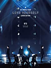 BTS WORLD TOUR 'LOVE YOURSELF' ~JAPAN EDITION~(初回限定盤)[Blu-ray]