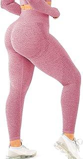 TSUTAYA Seamless Leggings High Waisted Women's Yoga Pants Workout Stretchy Vital Activewear Tummy Control Leggings