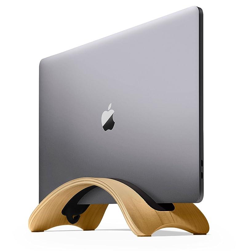 Twelve South BookArc mod for MacBook, birch | Modern wood desktop stand for current MacBook models