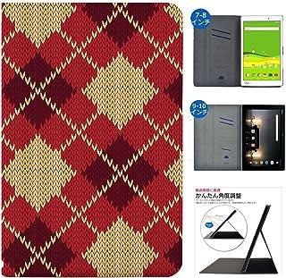 Xperia Z4 Tablet ケース 手帳型 カバー スタンド機能 カードホルダー 多機種対応