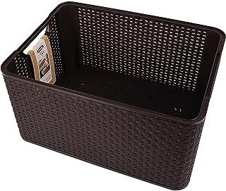 Curver Style Boîte de rangement Chocolat L 30 L 44 x 33 x 23 cm