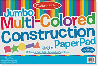 Melissa & Doug Jumbo Multi-Colored Construction Paper Pad (12 x 18 inches) With 50 Sheets