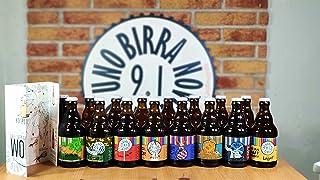 BOX DEGUSTAZIONE GIRO DEL MONDO IN 16 BIRRE - Giro del mondo in 16 birre da 33 cl 2 per tipologia
