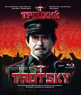 Trotsky / Trotskiy / Tроцкий Russian Revolution History [Language: Russian; Subtitles: English] BLU RAY REGION FREE