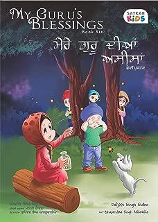 My Guru's Blessings, Book Six: Bilingual - English and Punjabi (Satkar Kids 6)