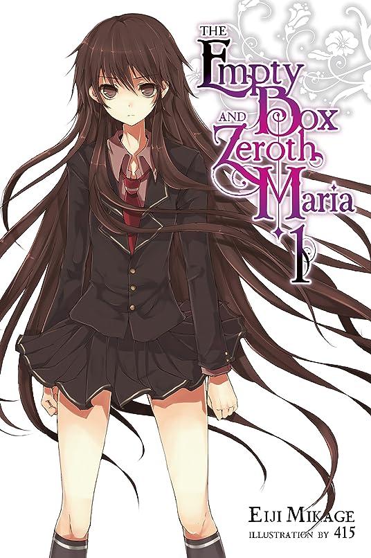 週間底フレアThe Empty Box and Zeroth Maria, Vol. 1 (light novel) (English Edition)