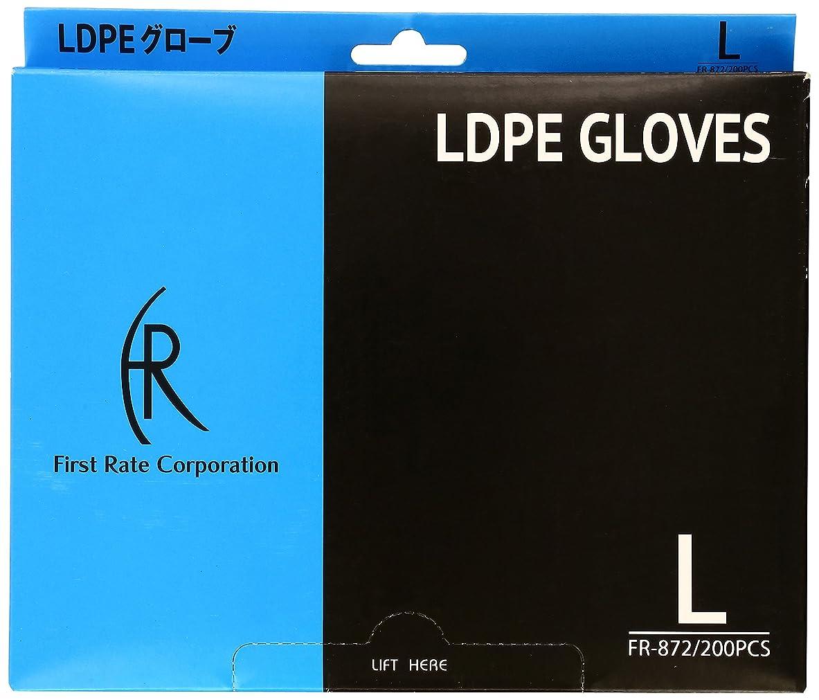 徐々にピニオン風ファーストレイト LDPEグローブ(透明) FR-872(L)200マイイリ