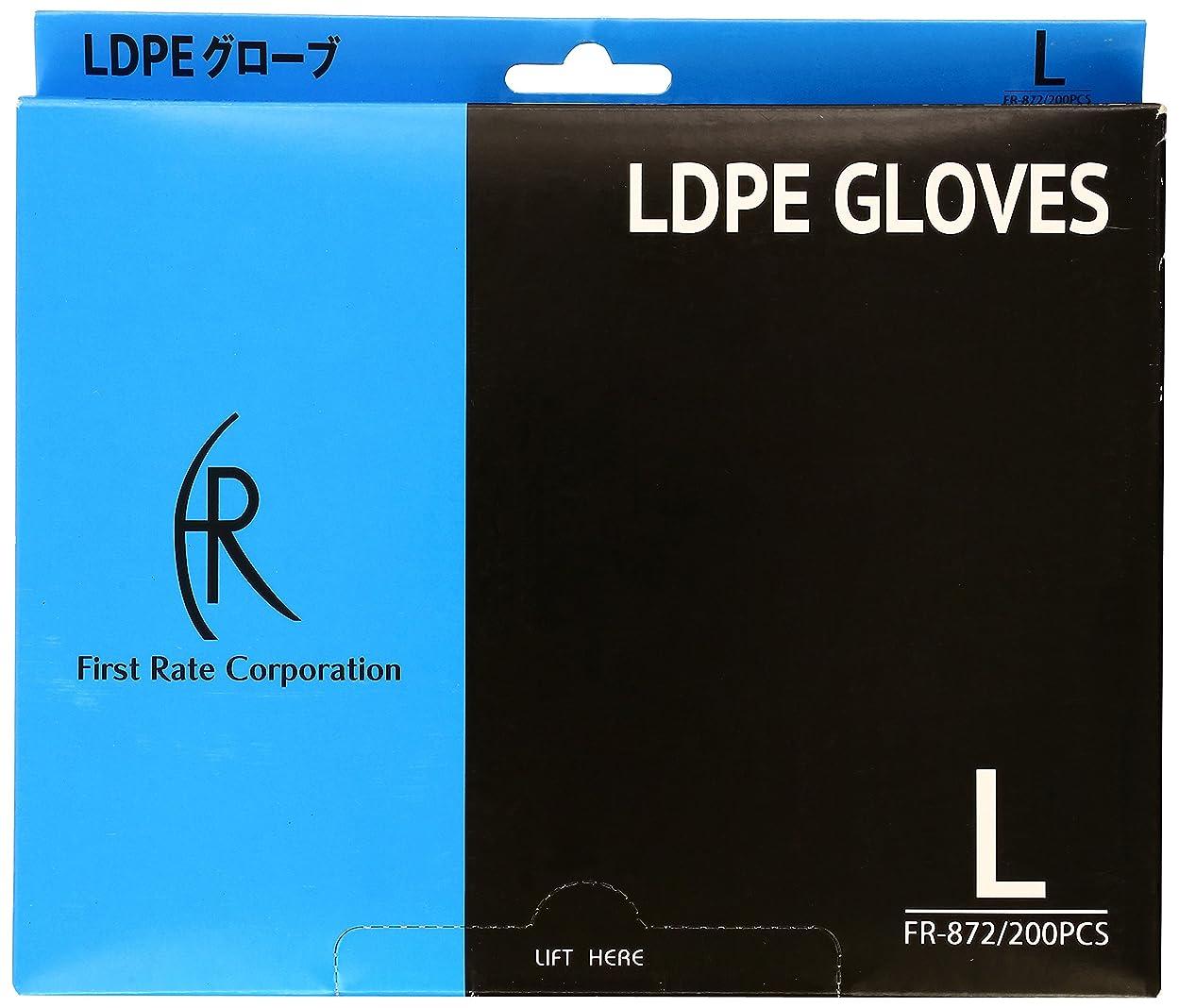 かる廊下自明ファーストレイト LDPEグローブ(透明) FR-872(L)200マイイリ