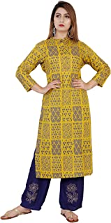 Ranak Women's Rayon Yellow with Blue Printed Kurti with Palazzo Set