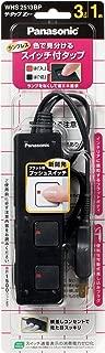 パナソニック(Panasonic)ザ・タップZ(3コ口)(スナップキャップ WHS2513BP