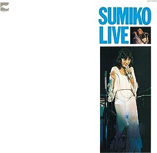 SUMIKO LIVE (紙ジャケ)