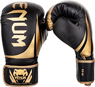 12 oz boxing gloves for sparring