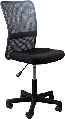 SONGMICS Bürostuhl Chefsessel Drehstuhl Computerstuhl